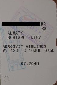 クリックすると搭乗券全体を表示